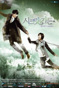 Secret-Garden07